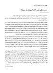 """<bdi class=""""metadata-value"""">يَحدث في مصر الان: لعيونك يا جمال</bdi>"""