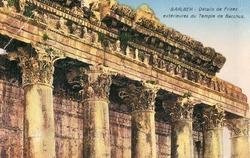 """<bdi class=""""metadata-value"""">Baalbek : Détails de Frises extérieures du Temple de Bacchus</bdi>"""