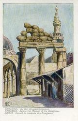 "<bdi class=""metadata-value"">Damakus : vor der Omajjadenmoschee = Damascus : Before the Mosque of the Omajjades = Damas : devant la mosquée des Omajjades</bdi>"