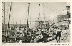 "<bdi class=""metadata-value"">Jaffa : The Customs House & the Port traffic</bdi>"