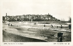 "<bdi class=""metadata-value"">Jaffa : The old city on the beach</bdi>"