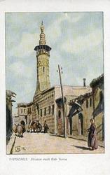 "<bdi class=""metadata-value"">Damaskus : Strasse nach Bab Tuma</bdi>"